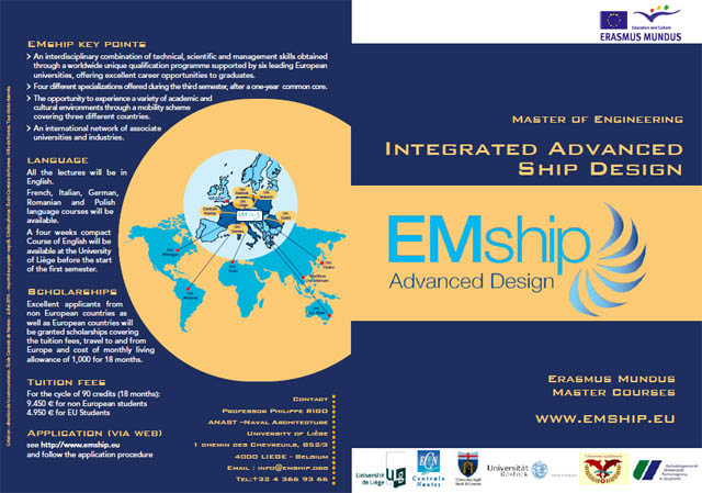 emship_flyer_mini
